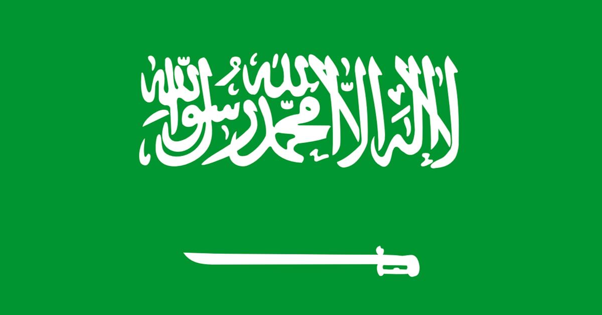 Drapeau de l'Arabie saoudite.